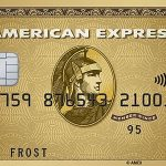 American Express Confirm Card Online step by step guide